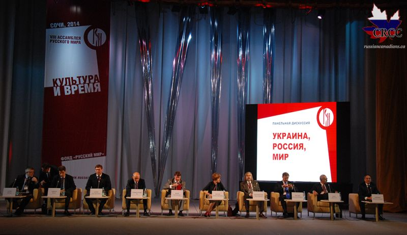 Conference in Sochi - Snapshot 6