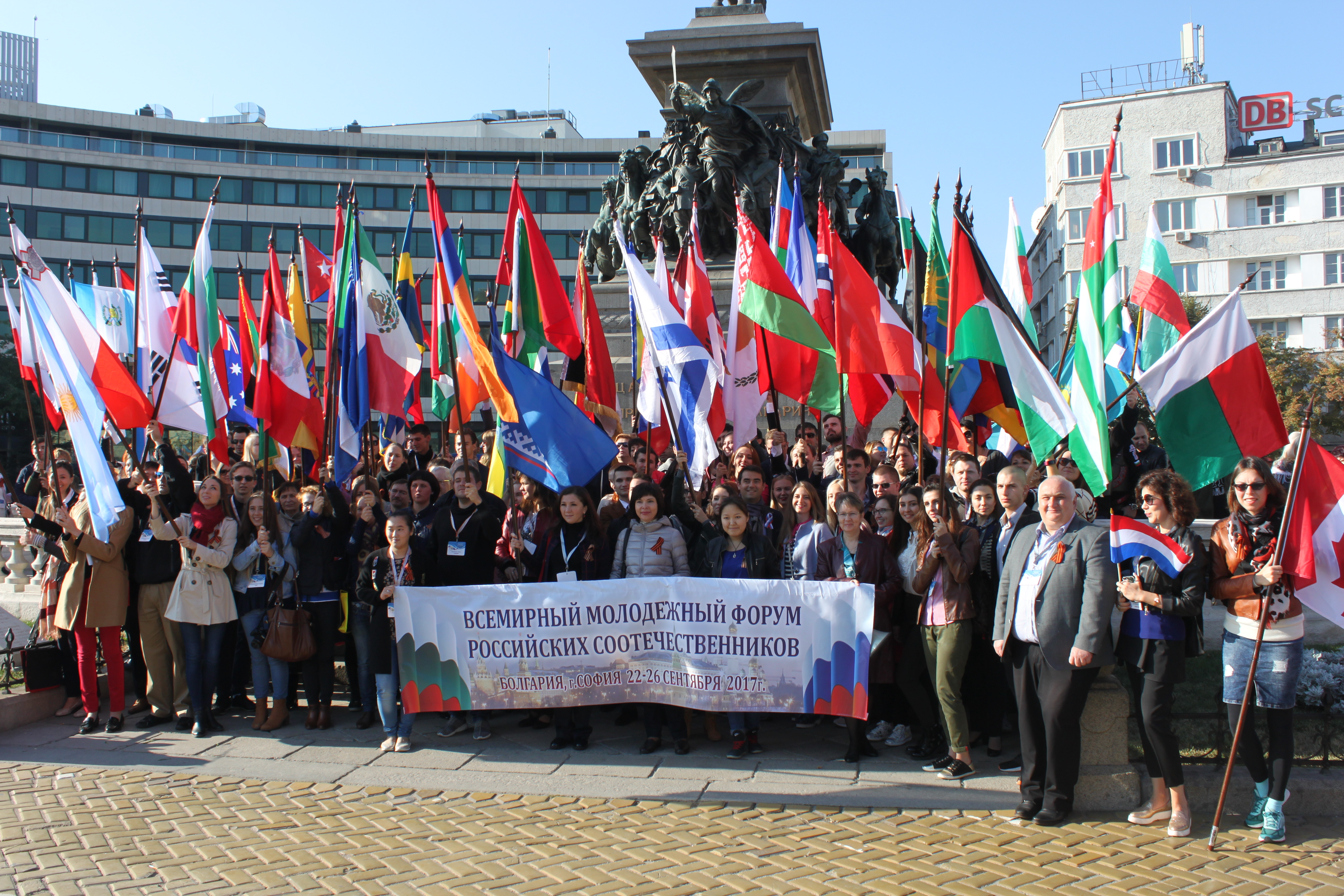 Канаду на III Всемирном молодёжном форуме в Болгарии представляла девушка из Оттавы